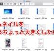 yos_20141202_105-1.jpg