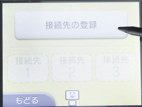 20150104 206