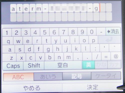 20150104 226