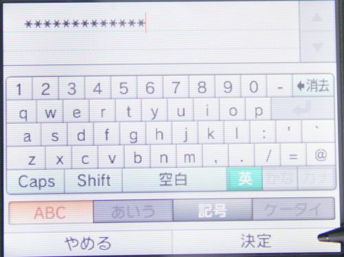 20150104 228