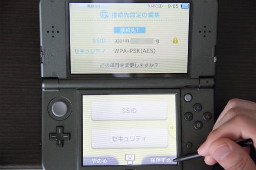 20150104 229