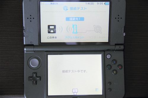 20150104 232