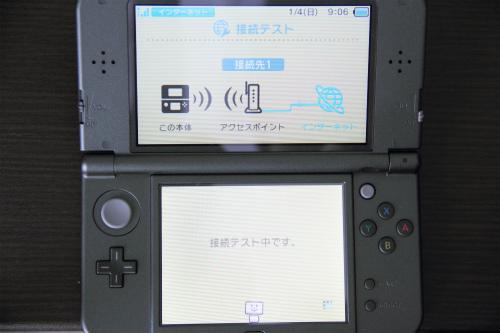 20150104 233