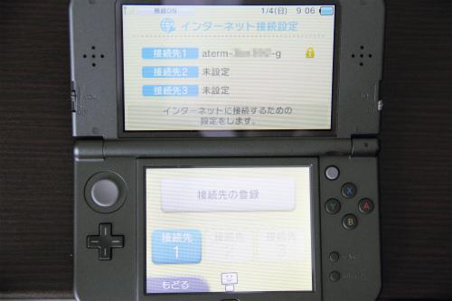20150104 236