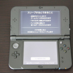 New ニンテンドー 3DS LL のメモリーカードを交換する方法