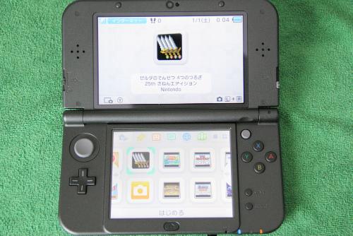 20150110 213