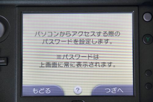 20150111 216