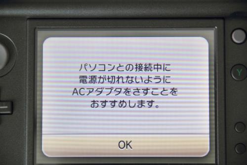 20150111 221