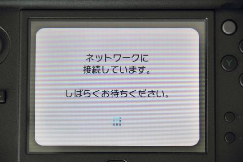 20150111 222