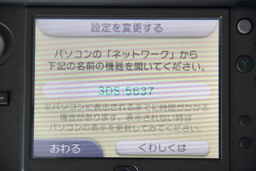 20150111 223