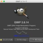 Mac版GIMPで日本語入力する方法