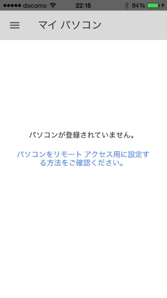 Ios 20150113 504
