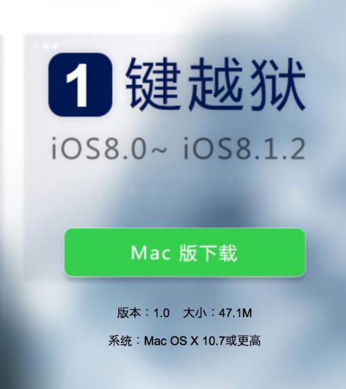 Ios 20150120 100