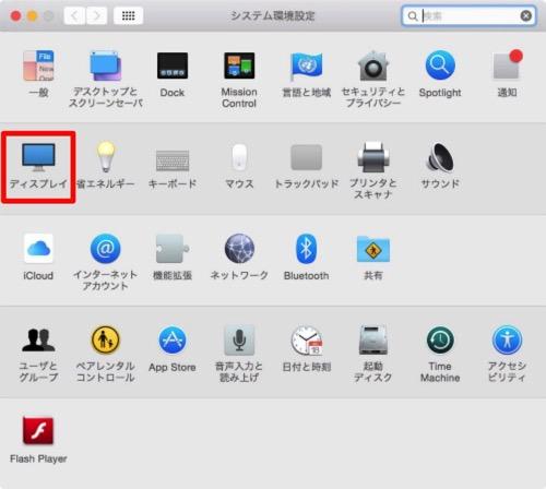 Mac 20150103 300