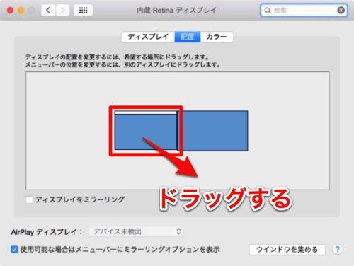 Mac 20150103 301