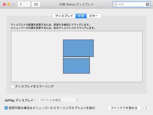 Mac 20150103 304