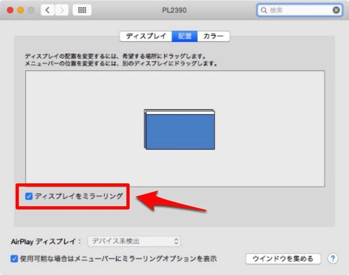 Mac 20150103 305