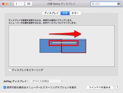 Mac 20150103 308
