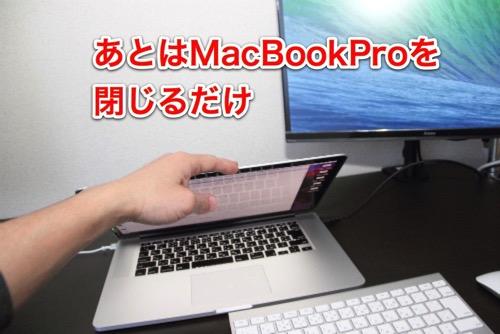 Mac 20150104 301