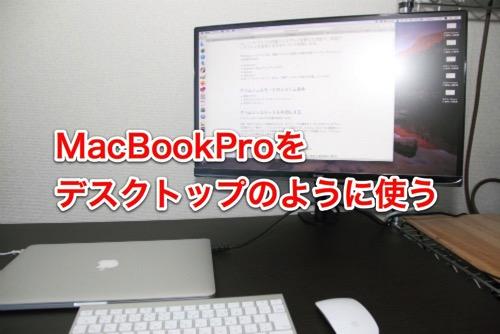 Mac 20150104 302 1