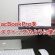 mac_20150104_302-1.jpg