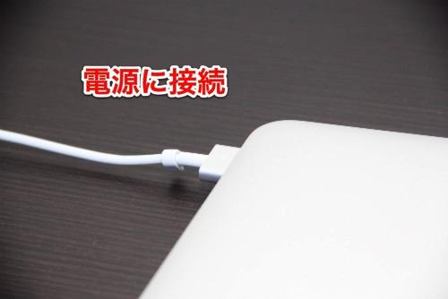 Mac 20150104 303