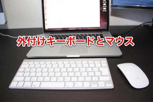 Mac 20150104 305