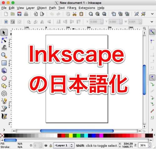Mac 20150112 100