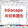 mac_20150112_100.jpg