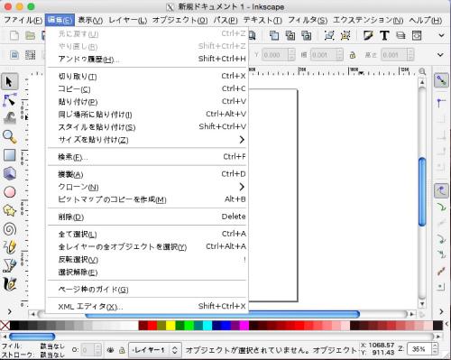 Mac 20150112 105