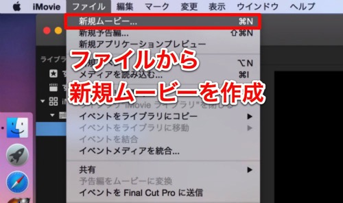 Mac 20150124 101