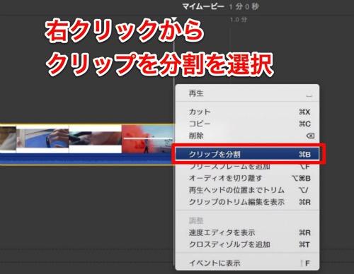 Mac 20150124 107