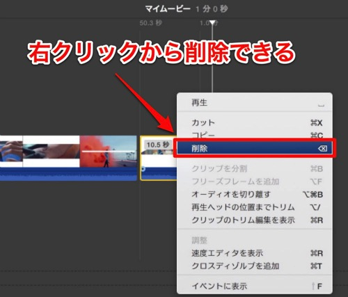Mac 20150124 109