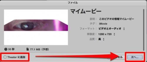 Mac 20150124 112