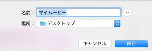 Mac 20150124 113