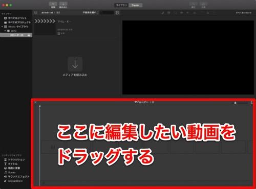 Mac 20150124 116