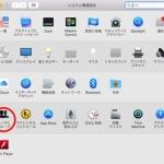 Macを起動した時、自動でメールや他のアプリを自動起動する設定[Yosemite]