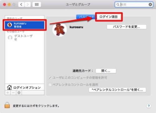 Mac 20150124 201