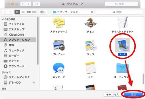 Mac 20150124 203