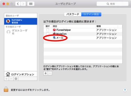 Mac 20150124 204