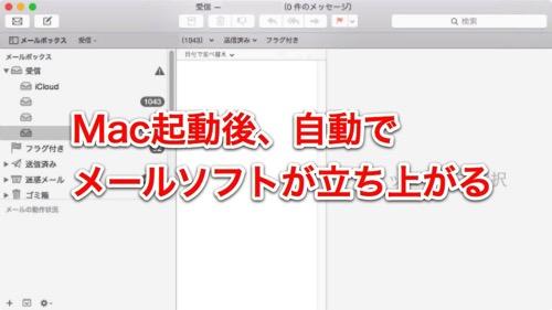 Mac 20150124 205