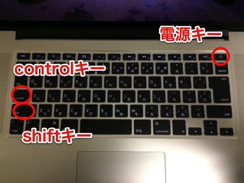 Mac 20150125 200