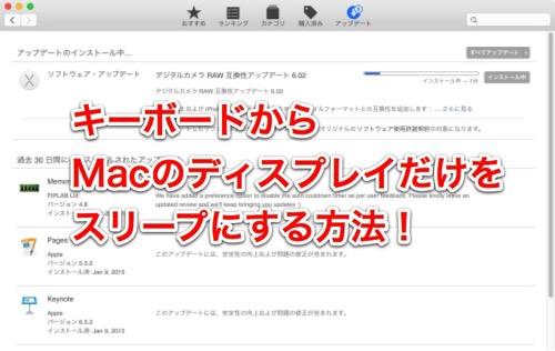 Mac 20150125 201