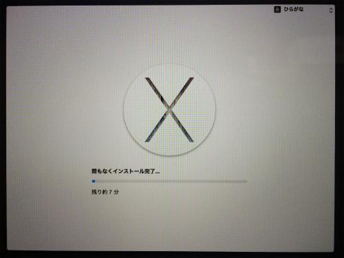 Mac 20150129 103