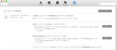 Mac 20150129 104