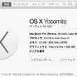 mac_20150129_110.jpg