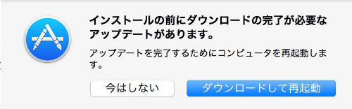 Mac 20150129 111