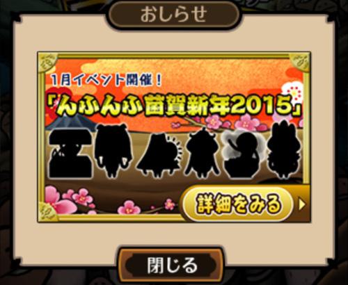 Name 20150101 100