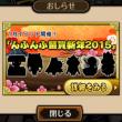 name_20150101_100.jpg