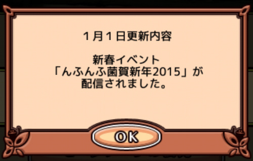Name 20150101 106